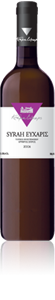 Picture of Evharis Syrah