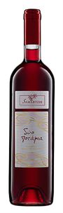 Picture of Samartzis Dyo Potamia Rosé