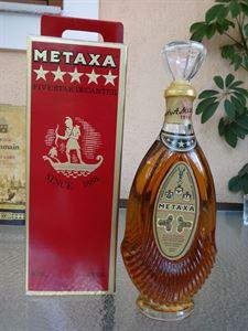 Picture of Metaxa Five Star Decanter 0.75l 40% vol.